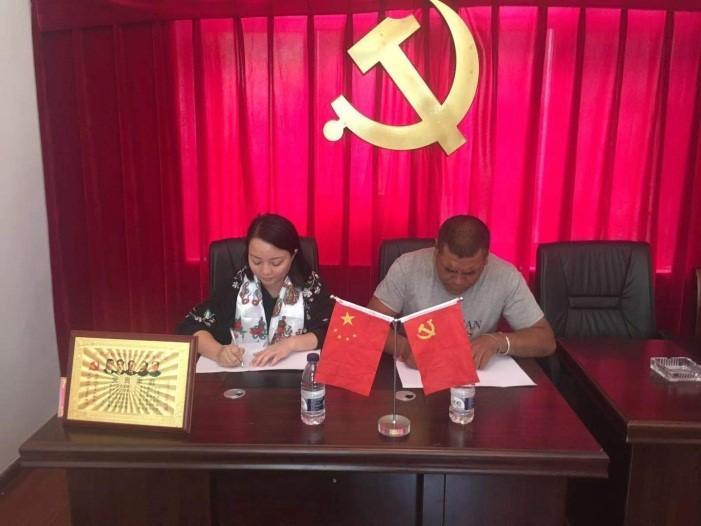 亿博登陆科技心系高原藏区,助力贫困儿童圆梦